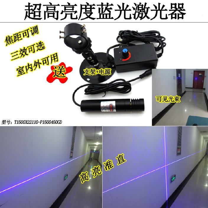 激光指示器 厂家直销450nm蓝光激光模组可调焦激光器指示灯图片
