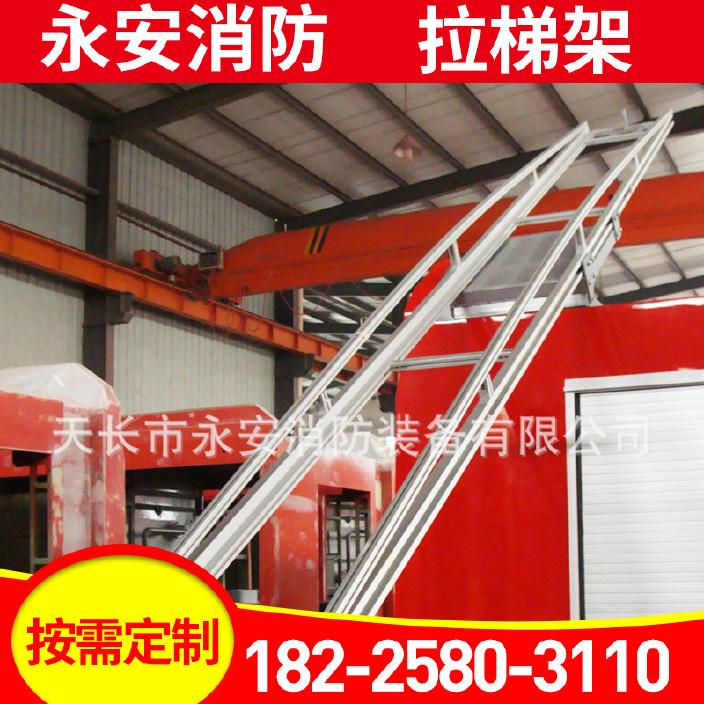 厂家直销 救援消防车专用配件拉梯架 多功能消防车设备拉梯架图片