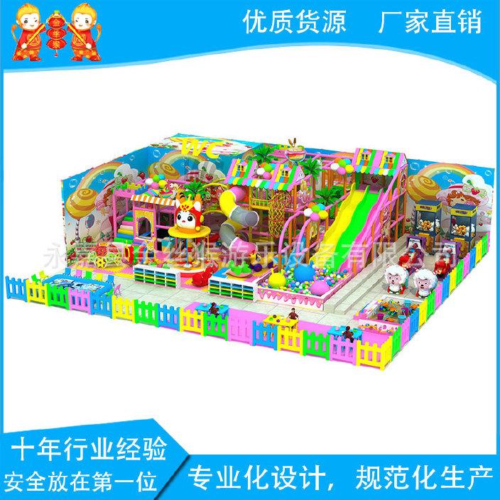 淘氣堡 兒童樂園   組合滑梯 海洋球池  蹦床  闖關  拓展 廠家