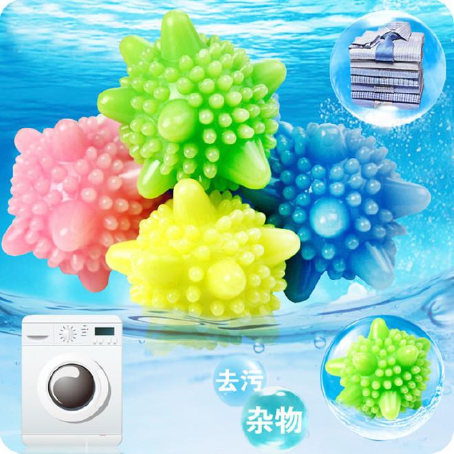 韩式魔力实心洗护球 去污防缠绕清洁球洗衣球 洗衣机球护洗球