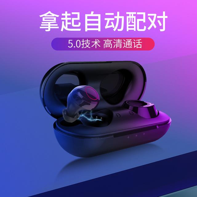 2019跨境新款SY01無線TWS藍牙耳機5.0立體聲對耳現貨廠家直銷