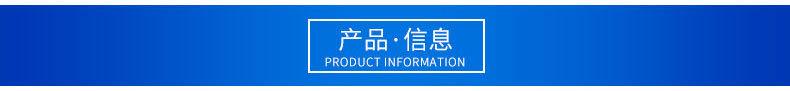 厂家直销凯丰牌封口机150.200.300.400塑料薄膜封口机食品包装机示例图3