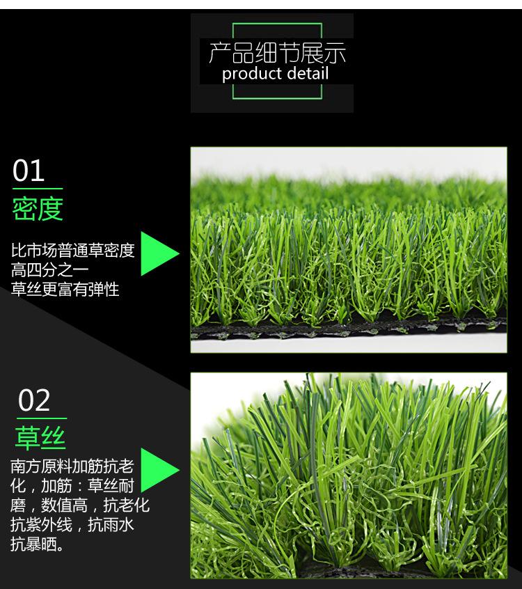 人造仿真草坪地毯幼兒園草坪婚禮展覽運動草坪人工塑料假草皮批發示例圖10