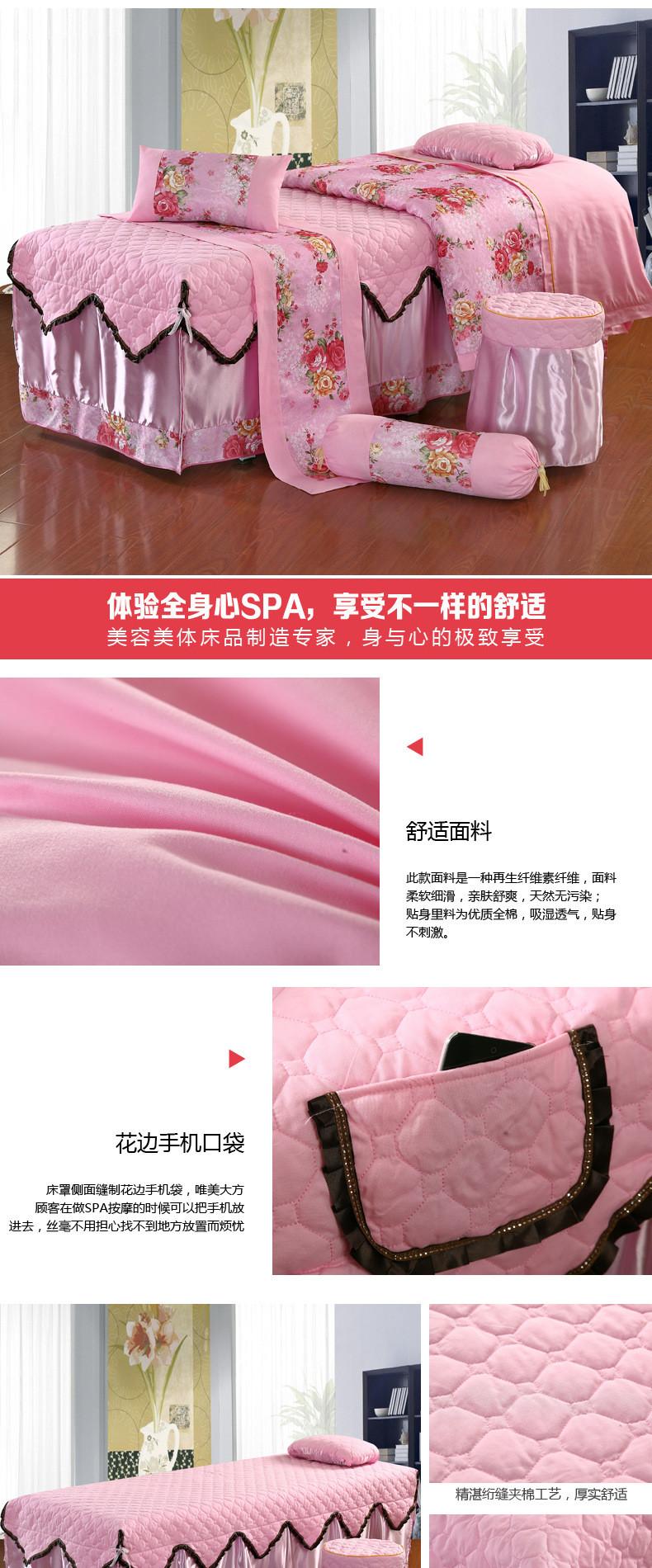 新款包邮高档亲柔棉美容床罩美容美体按摩理疗SPA洗头床罩可定做示例图28