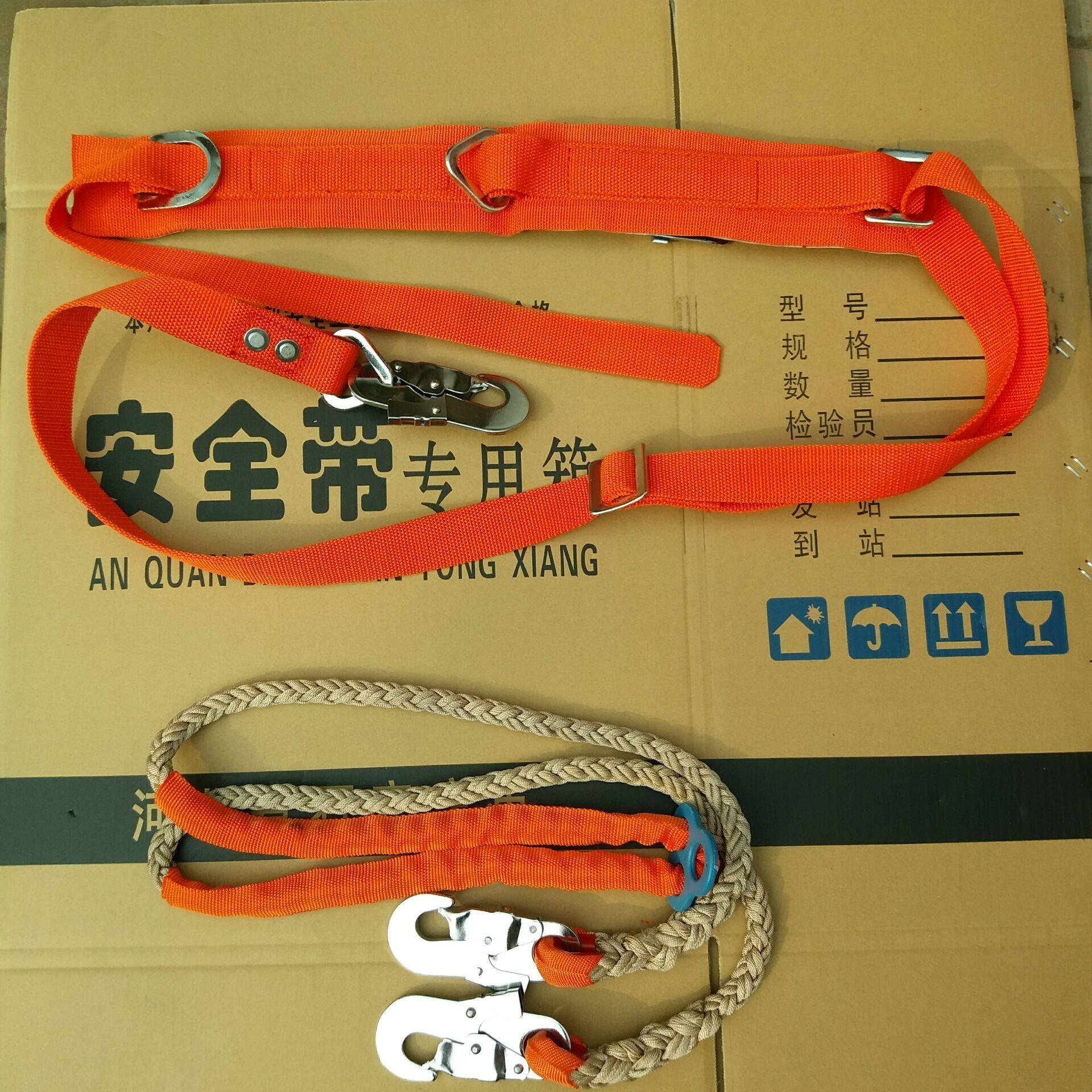 新推薦 安全帶知名品牌 雙掛點安全帶-安全繩-兩點安全帶