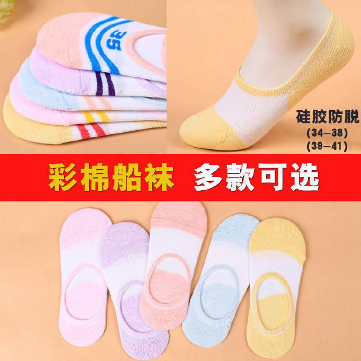 10/5双装袜子女短袜浅口夏季薄款棉船袜低帮硅胶防滑隐形袜