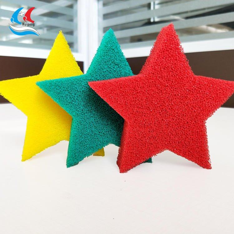 过滤棉 沐浴清洁海绵擦 吸油海绵 五角星形状 厂家供应