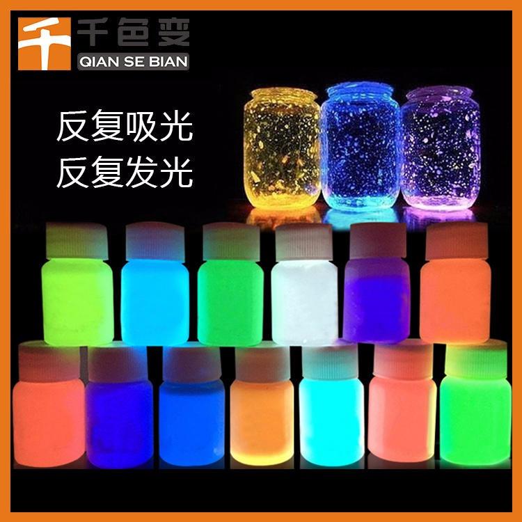 千色變供應長效夜光粉蓄光型夜光材料 黃綠色高亮夜光粉