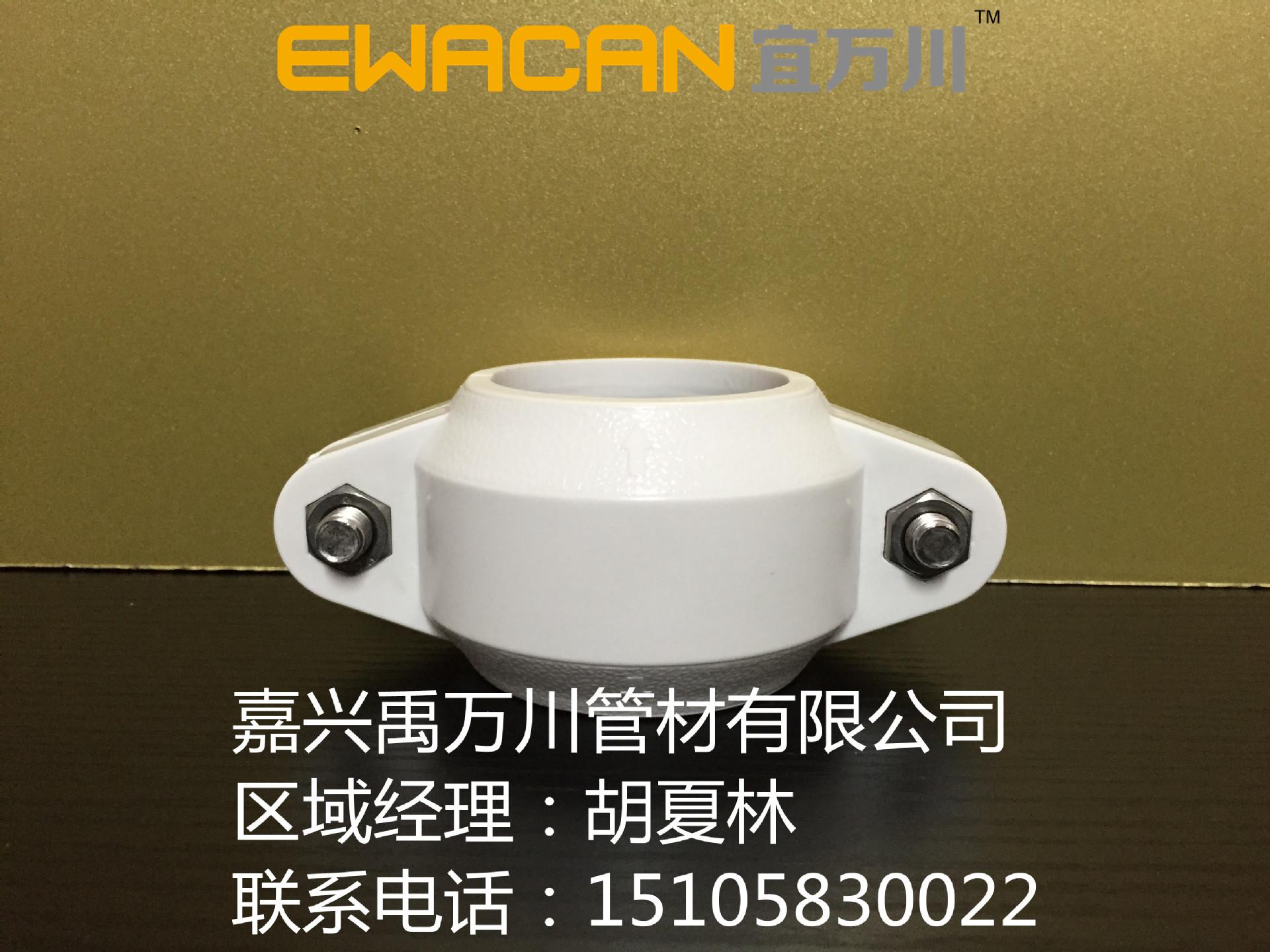 沟槽式hdpe静音排水管,hdpe沟槽管宜万川柔性连接PE管ABS卡箍示例图1