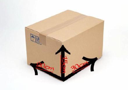 小�封包�批�l低�r�N售不何林�P�打包���袋蛇皮袋封怎麽�涌诳p包�配件示例�D16