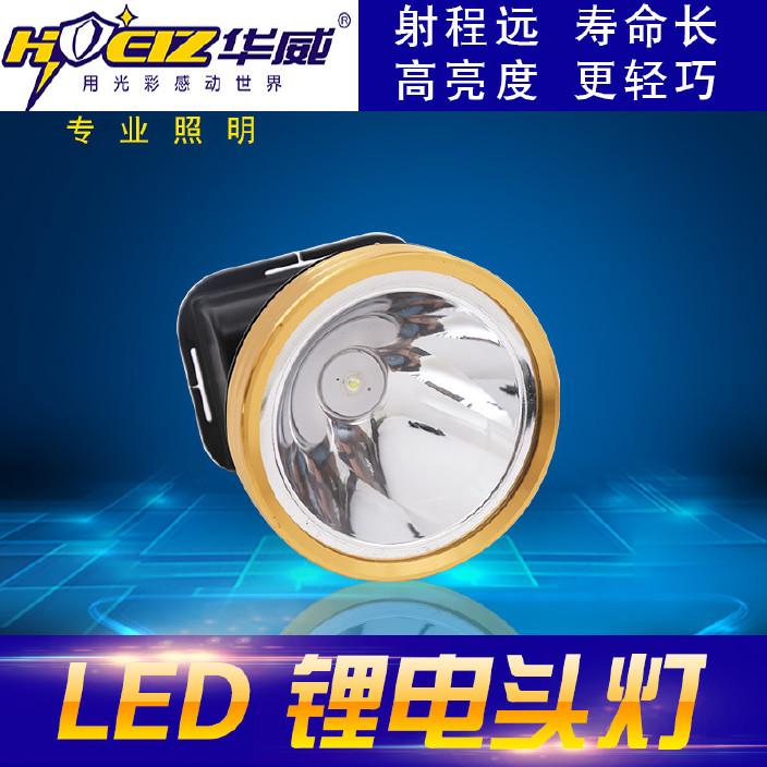 充电户外强光头戴式远射探照灯 夜钓照明灯 LED锂电头灯 防水头灯