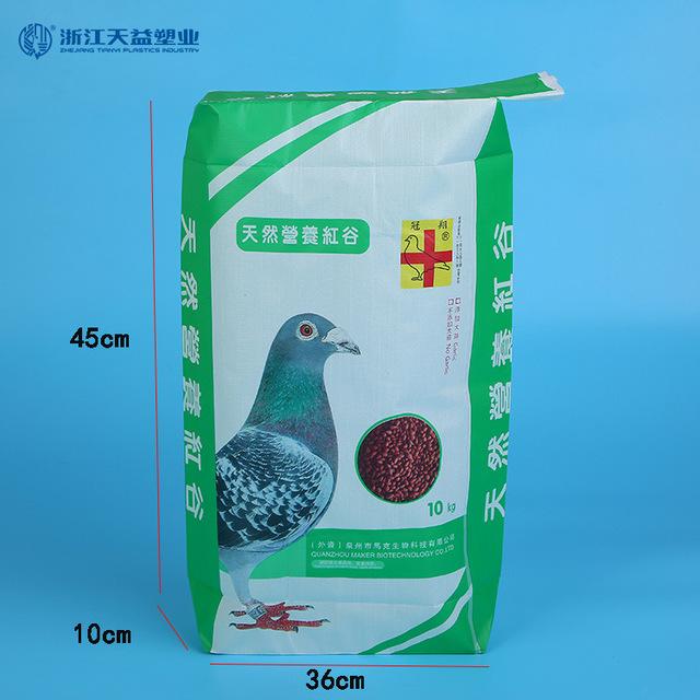 通用灰绿色饲料阀口袋批发方形复膜编织袋彩印阀口袋鸽粮包装袋