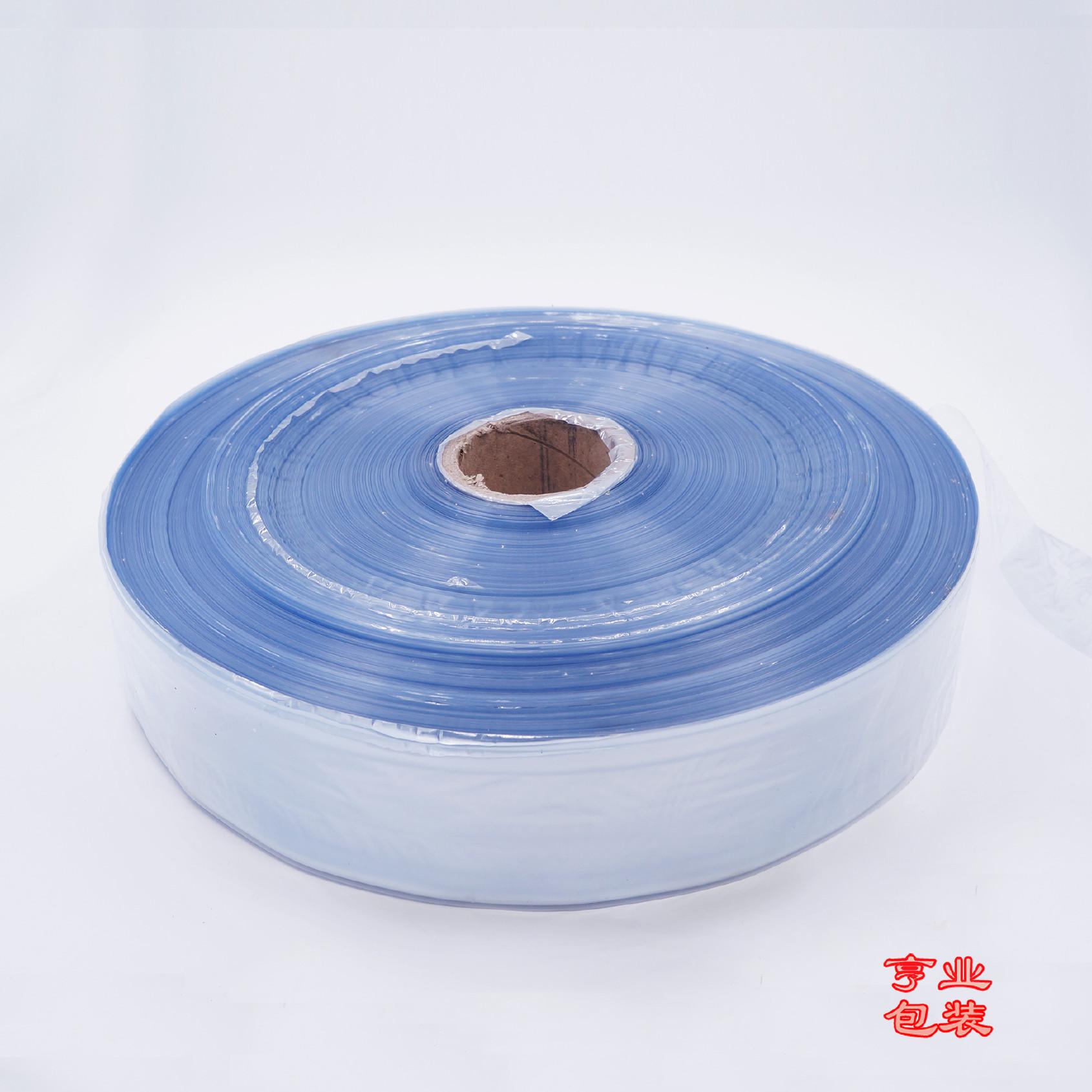 廠家直接供應PVC熱收縮膜 兩頭通23cm雙面4C 環保膜印刷膜