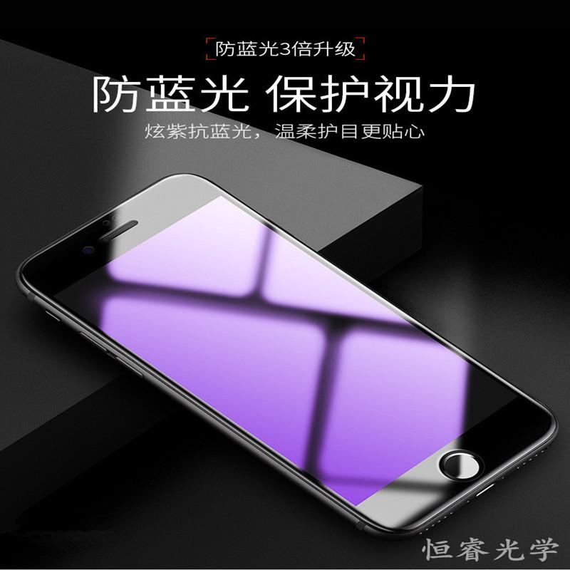 iPhoneX鋼化膜 蘋果X全屏手機鋼化膜 蘋果手機膜紫光膠工廠批發