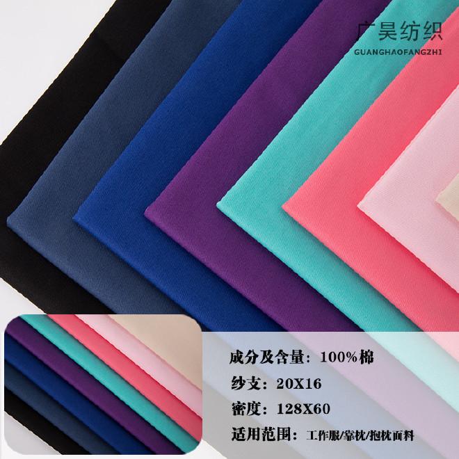 现货供应 C2016 12860全棉斜纹纱卡 纱卡工作服工装面料图片
