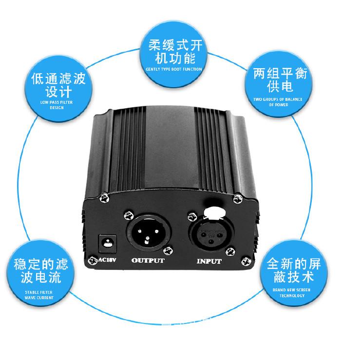 幻象电源大振膜电容麦克风声卡48V电源供电适配器图片