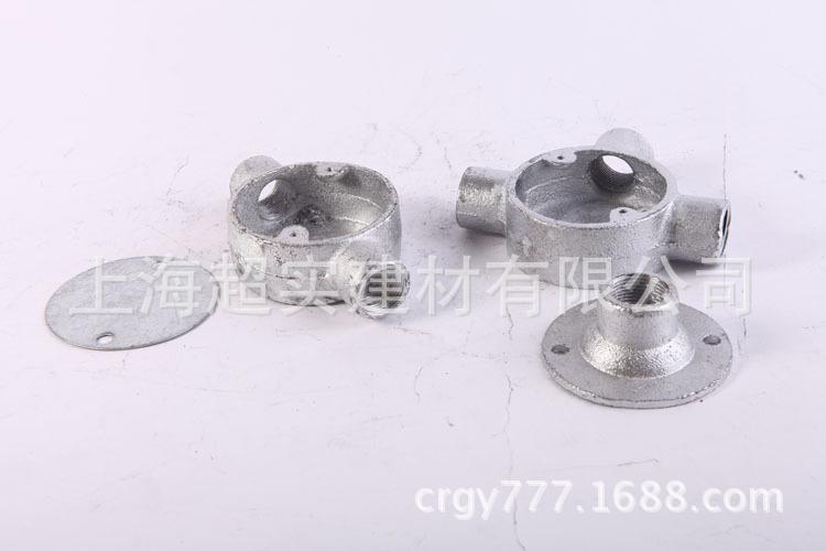 厂家直销HN热浸锌四级管配件 铸铁司令箱 20mm玛钢司令箱 优耐特示例图6