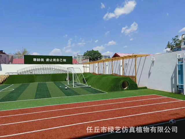 熱銷仿真草坪人造彩虹草坪 幼兒園草坪足球場人造草坪 量大從優