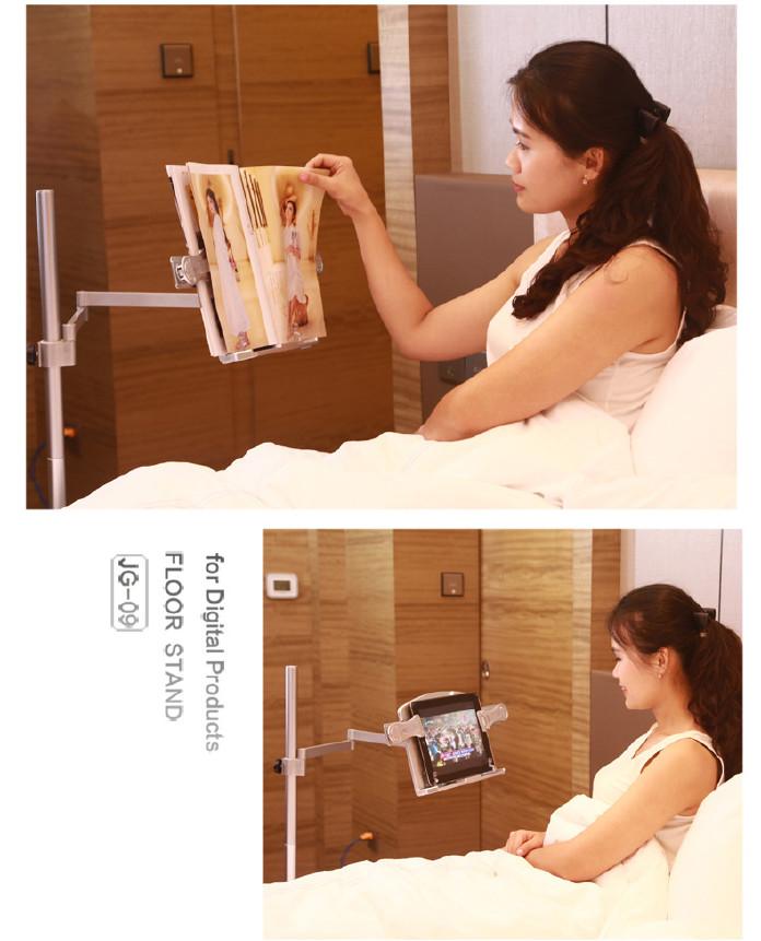 ipad平板电脑落地支架 床头通用懒人健康阅读看书架 OEM示例图20