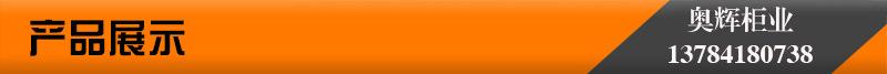 大量批发档案室移动密集柜智能密集柜北京密集柜移动式文件柜书架示例图2