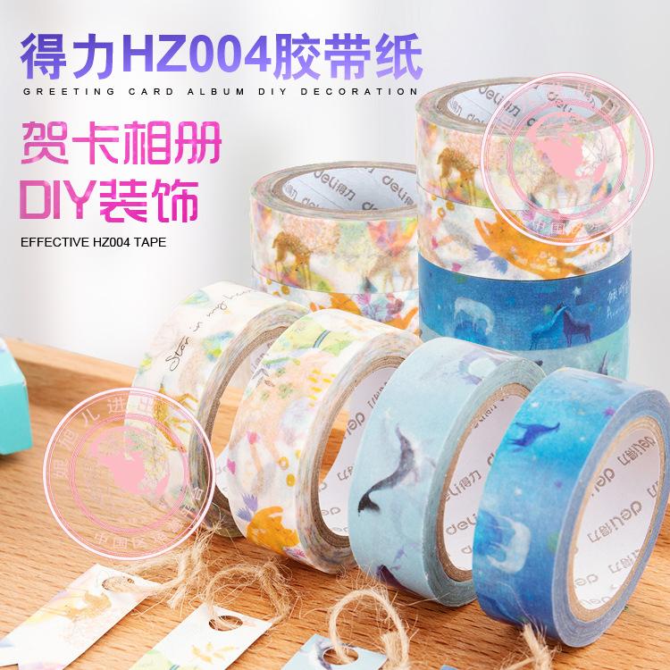 批发得力HZ004可撕可写和纸胶带纸质胶带标签纸相册DIY贺卡装饰带