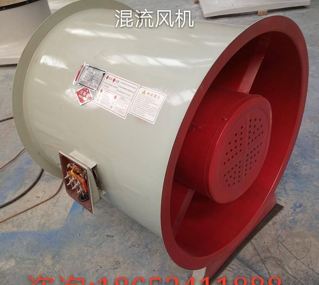 新疆HTF(B)消防风机排烟混流技巧,辽宁创造防发明排烟小高温图片