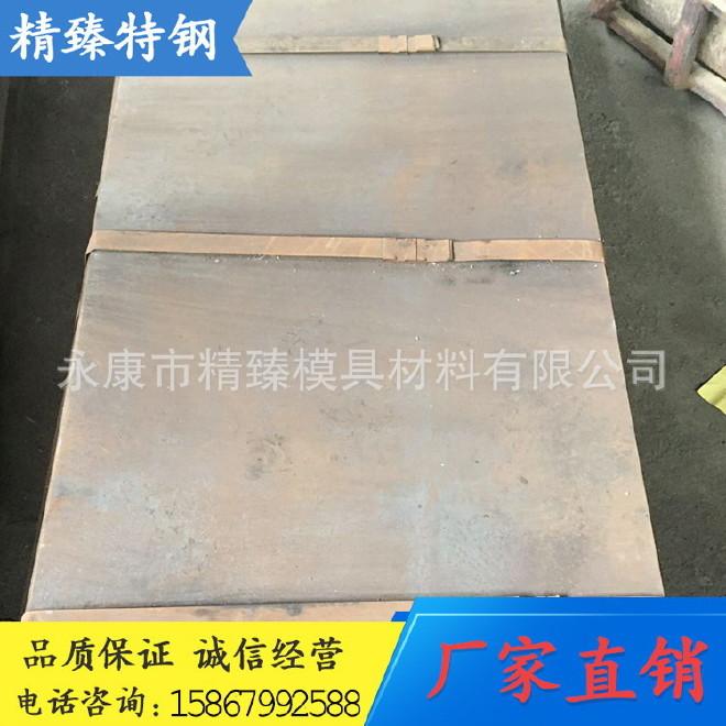 SKD11钢板,SKD11薄板1MM-10MM,刀具,纺织机械刀具,现货库存图片