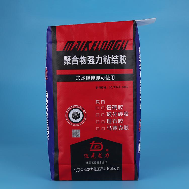 彩色pp聚丙烯建材管材集装阀口袋 红色瓷砖胶包装编织袋 印刷logo示例图6