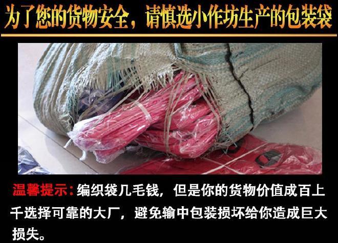 灰色中厚��袋批�l40*60小�沙土袋子建◆�B垃圾袋快�f打包袋子示例�D3