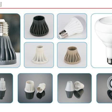 散热鳍片 LED灯罩   高温材料 散热塑料 高导热塑料 耐高温塑料  取代陶瓷散热片   摄影机镜头