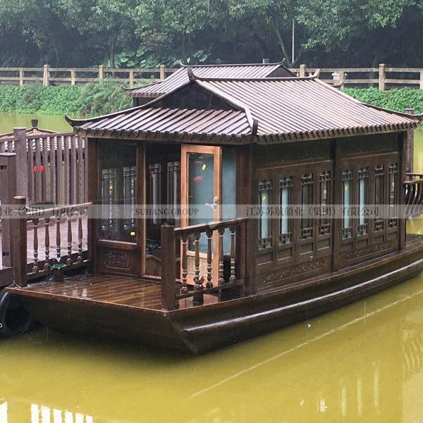 觀光畫舫船 仿古電動游船 水上房船 水上餐飲船