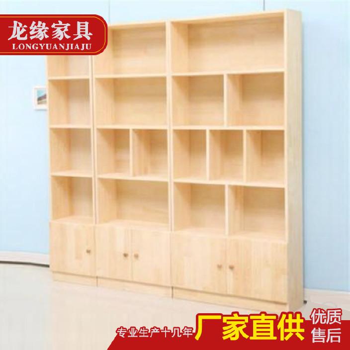 松木书柜杉木书柜儿童书柜质优价廉厂家专业生产质量保证经久耐用