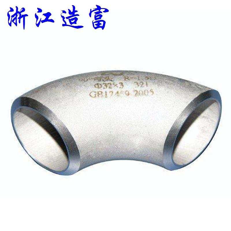 直销大口径1.5倍碳钢弯头 厂家定制90°弯头异径弯头防腐保温加工