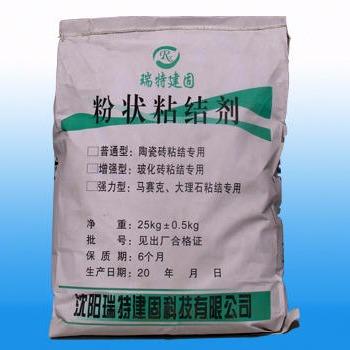 粘結劑 瓷磚膠泥 瓷磚粘結劑 大理石粘結劑 馬賽克粘結劑