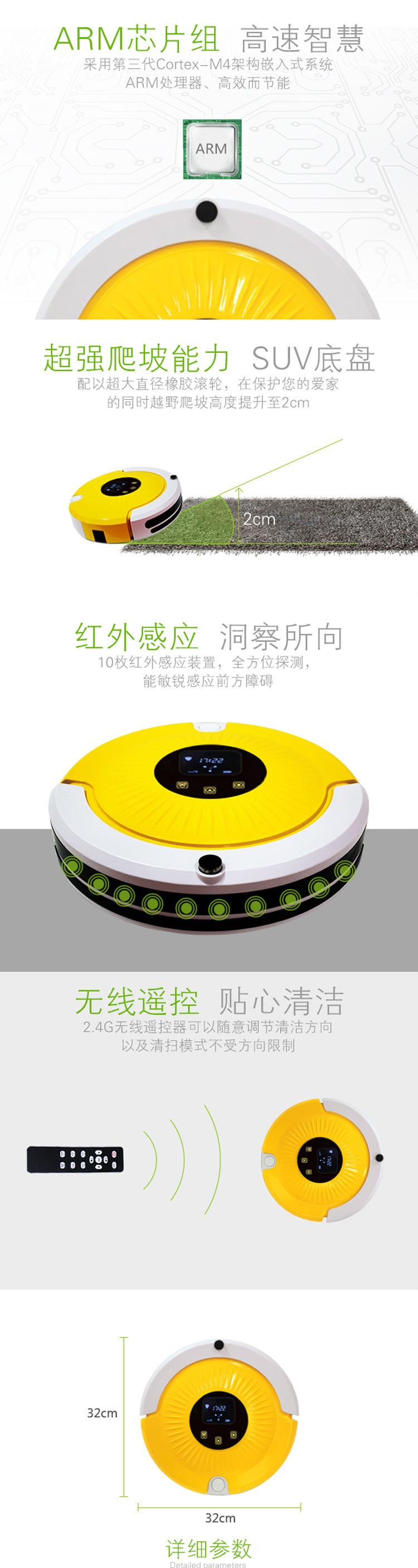 凤瑞智能全自动扫地机器人超薄家用拖地oem扫拖吸一体机示例图18