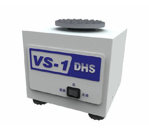涡旋混合器 VS-1 烧瓶涡旋振荡仪 含主机、电源、圆垫、平垫图片