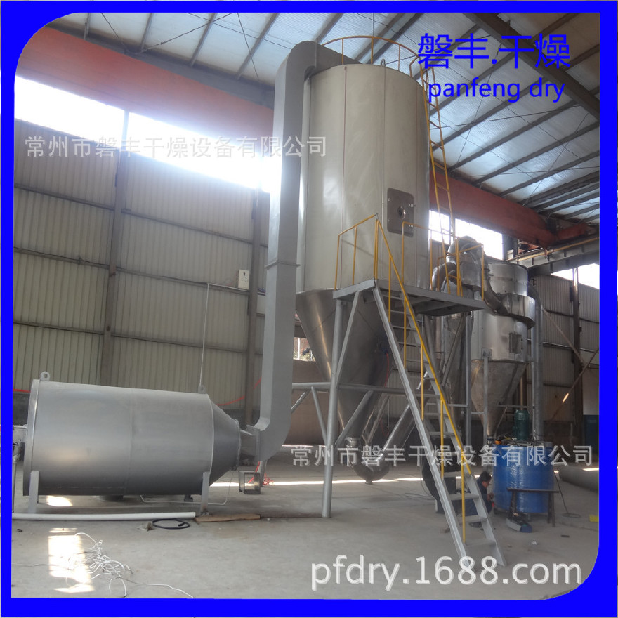 牛初乳粉用离心喷雾干燥机 罗汉果提取液用压力喷雾干燥机图片