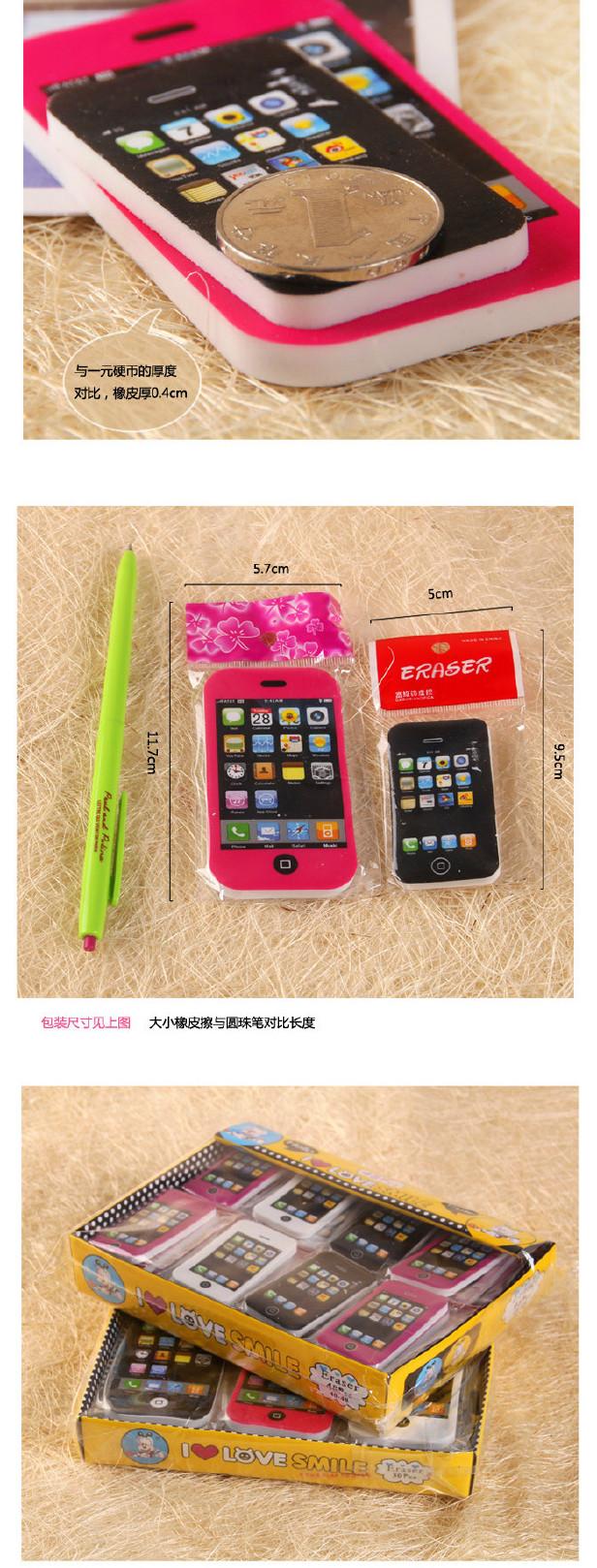 卡通可爱橡皮擦 iphone苹果手机韩版创意像皮小学生用品小奖品t