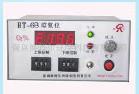 专业生产KY6B高精度氧气分析仪