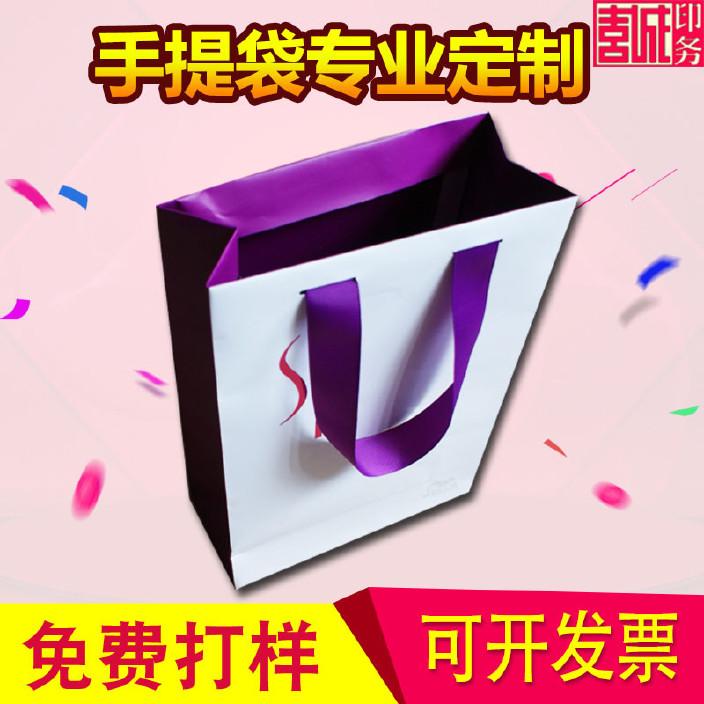 厂家定制白卡纸质手提袋 高档礼品包装袋 服装礼品袋 纸质包装袋图片