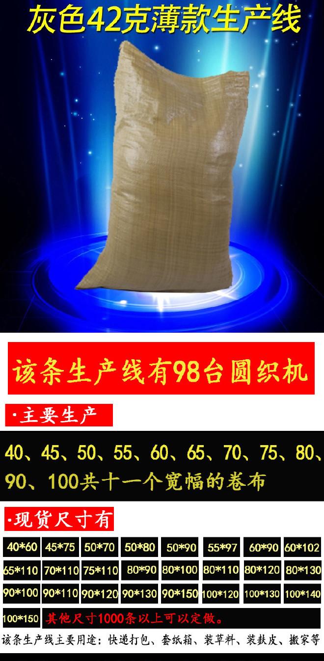 蛇皮��袋�S家塑料蛇皮口袋批�l快�f��袋蛇皮包�b袋55*97薄款示例�D19