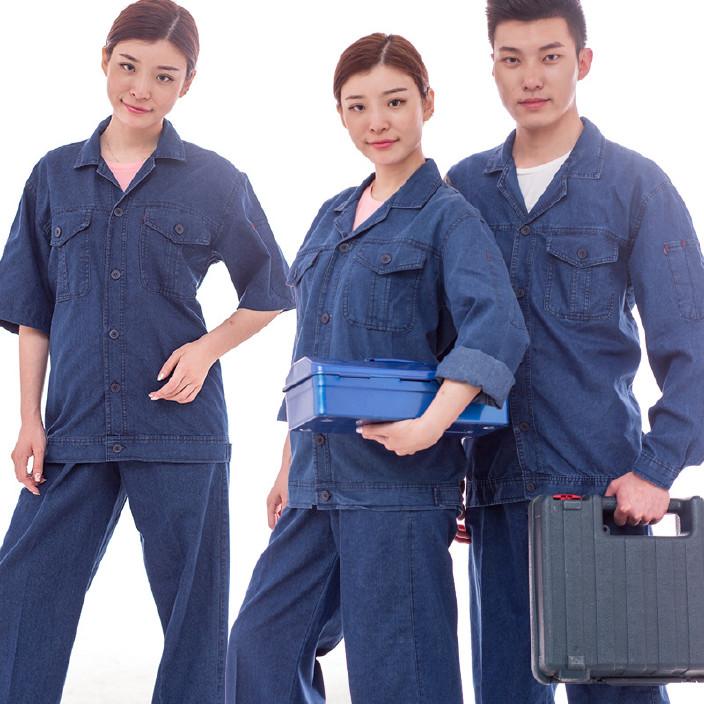 厂家直销新款牛仔劳保工作服套装男全棉机修汽修工装电焊工工作服图片