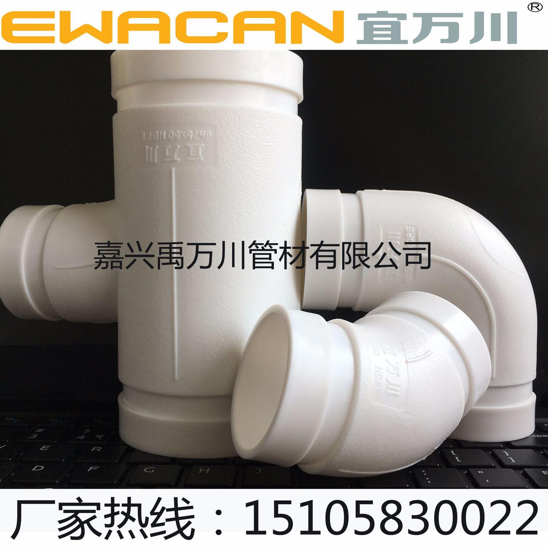 HDPE沟槽式超静音排水管,沟槽式HDPE静音排水管,沟槽柔性连接示例图4