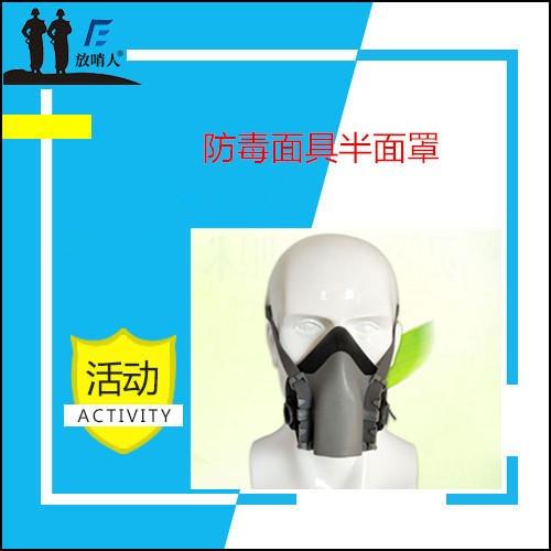 防毒全面罩 BG15防毒面具 廠家直銷 搭配氨氣、濾毒盒5件圖片