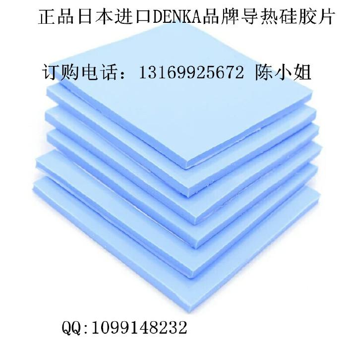 淡蓝色2.jpg