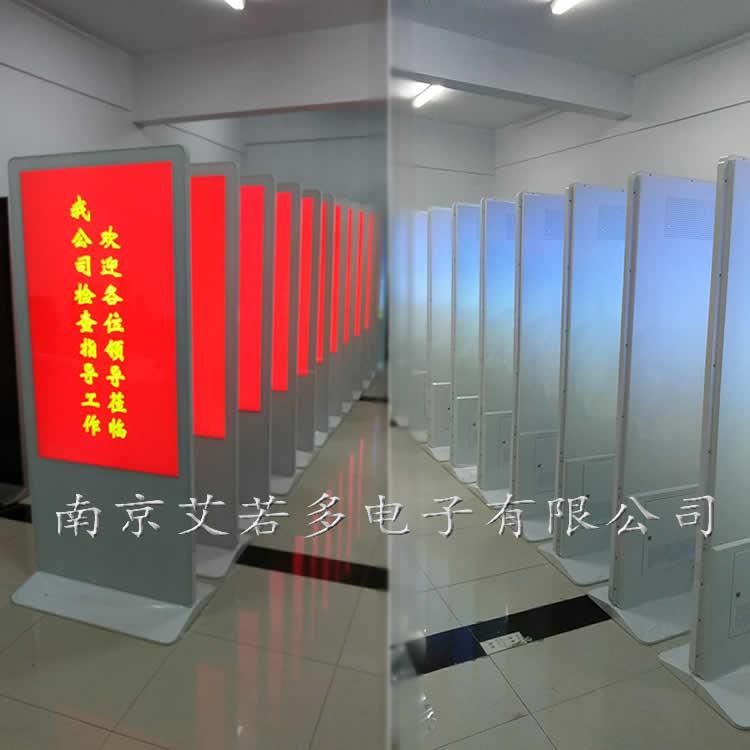 艾若多立式广告机750-065.jpg
