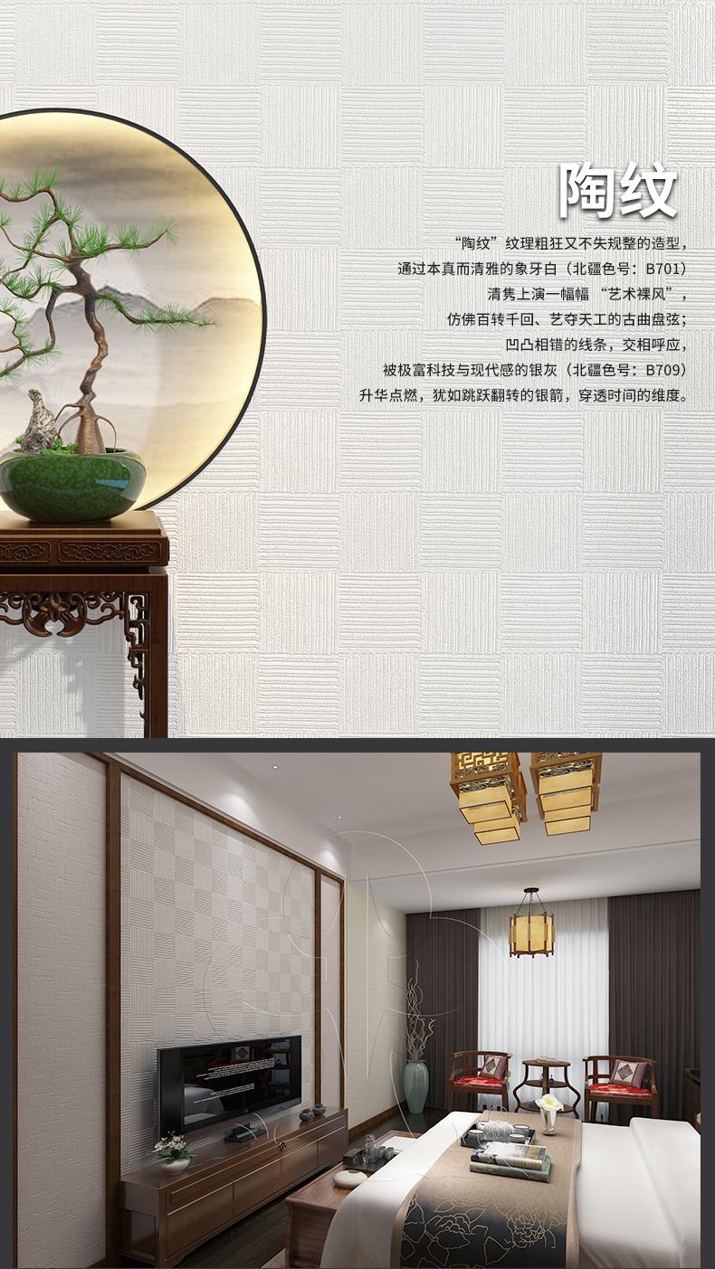 北疆硅藻泥十大品牌价格,天然硅藻泥涂料价格除甲醛环保电视背景墙图印花系列 厂家批发示例图1