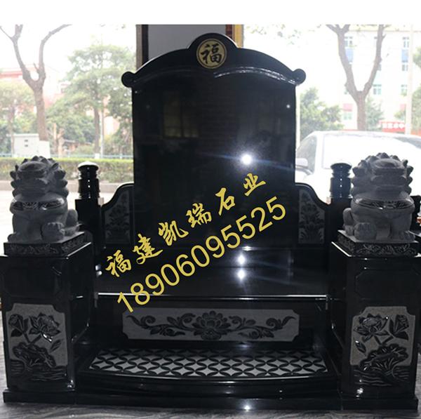 惠安墓碑厂家直销山西黑大理石家族碑厂家批发可定做示例图2
