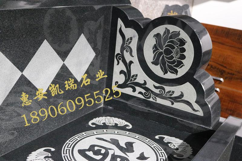 国内传统惠安豪华墓碑订做艺术豪华碑家族墓碑厂家直销示例图9