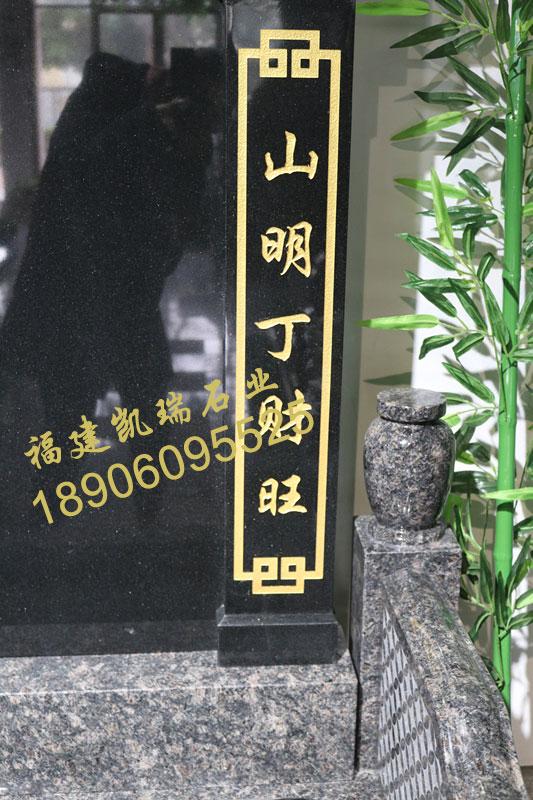 厂家批发福建豪华墓碑英国棕墓碑山西黑碑石可出口内销品质一流示例图6